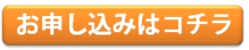 吉祥寺 塾